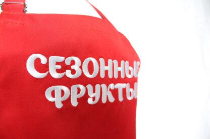 вышивка надписей